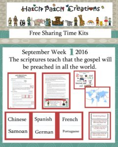 September 2016: The Gospel Will Be Preached in All the World