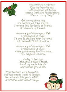 Christmas Rush Poem
